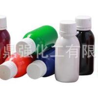 供应水性指甲油专用色浆