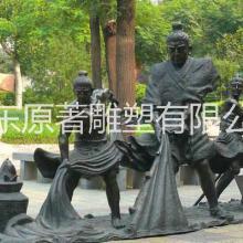 东莞铸铜雕塑厂家铸铜渔民雕塑公园景观雕塑摆件图片
