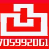 重庆印章 上海橡胶印章 重庆牛角印章公司 上海牛角印章电话