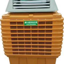 供应环保冷风机|石家庄水空调供应商|水空调价格咨询|河北制冷空调生产厂家|水空调设备制热怎么样