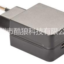 USB欧规电源适配器报价