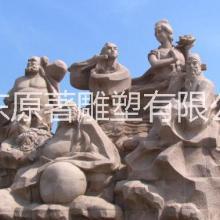 广东玻璃钢雕塑厂家;玻璃钢仿砂岩八仙过海雕塑;公园景观雕塑摆件;东莞原著雕塑工厂制作图片