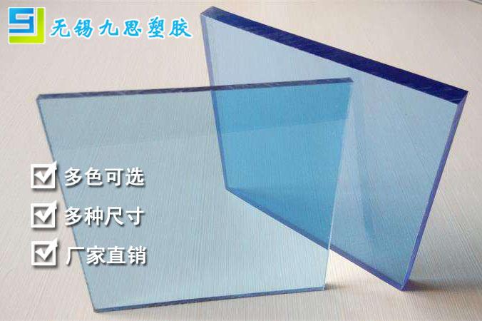 透明耐力板销售