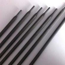 邢台市清河堆焊耐磨电焊条 供应商 厂家直销   D707碳化钨耐磨堆焊焊条