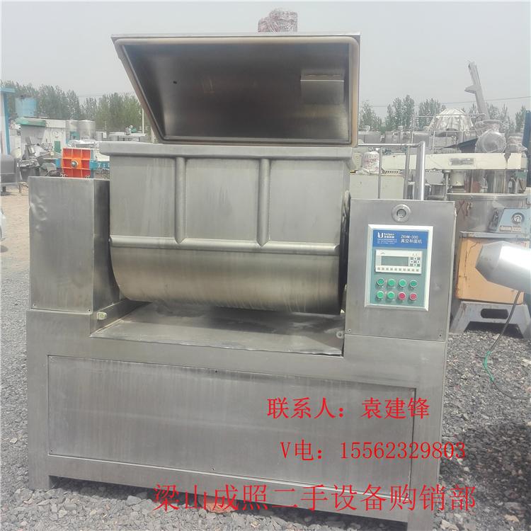 热销真空和面机 厂家供应304不锈钢二手真空自动和面机 各食品机械设备价格明细