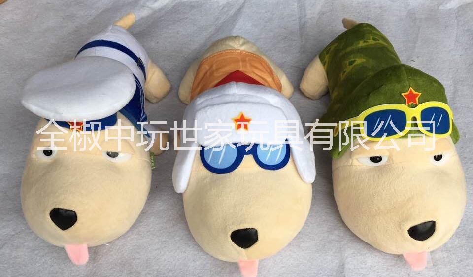 毛绒玩具定制图片/毛绒玩具定制样板图 (4)