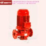 消防泵3CF标准XBD3.1/5G-L 消防泵3CF标准XBD3.1