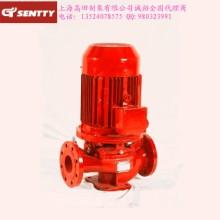 XBD6.0/30G-L XBD6.0/30G-L消防泵