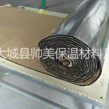橡塑保温板 橡塑板 橡塑海绵板 橡塑海绵保温板批发