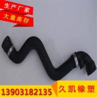 橡胶弯管汽车弯管设备弯管