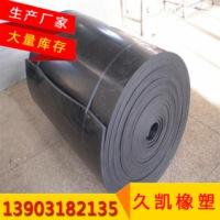 耐酸碱橡胶板    耐高温橡胶板