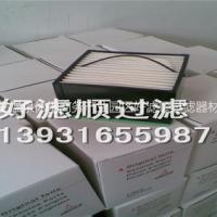 贺德克 贺德克0030D003BN/HC