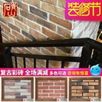 青山文化砖仿古砖复古客厅电视背景墙砖671 qs-671