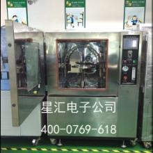 厂家供应箱式淋雨试验箱防水试验箱批发