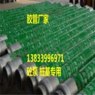 泵车橡胶管图片