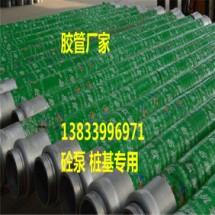 混凝土胶管 3米泵车胶管批发 水泥罐车胶管价格