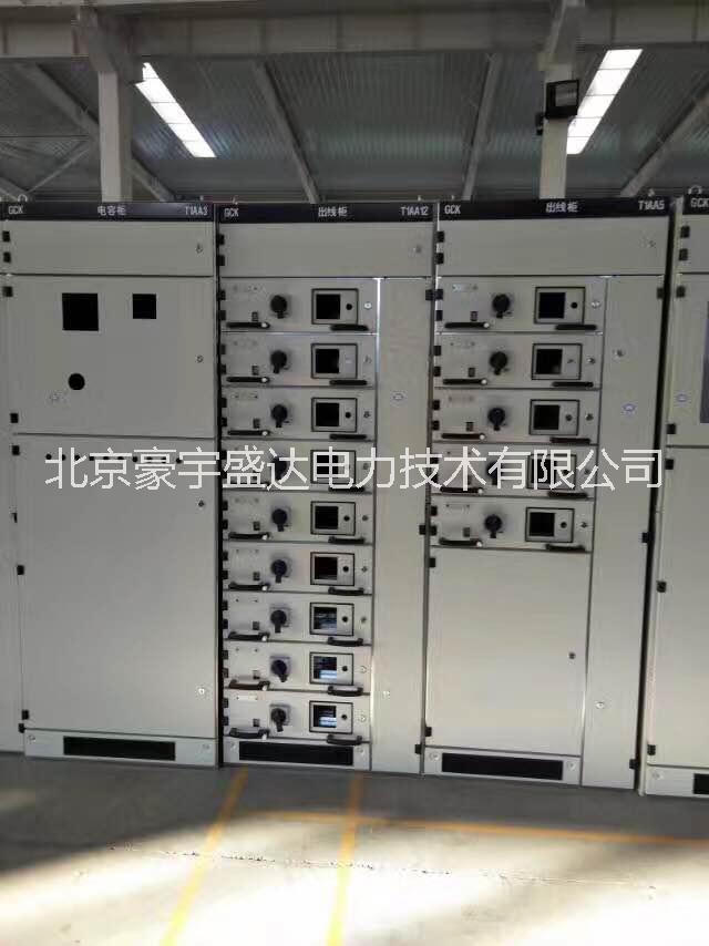 供优质低价配电柜 配电盘 开关柜 抽屉柜 型号GCK