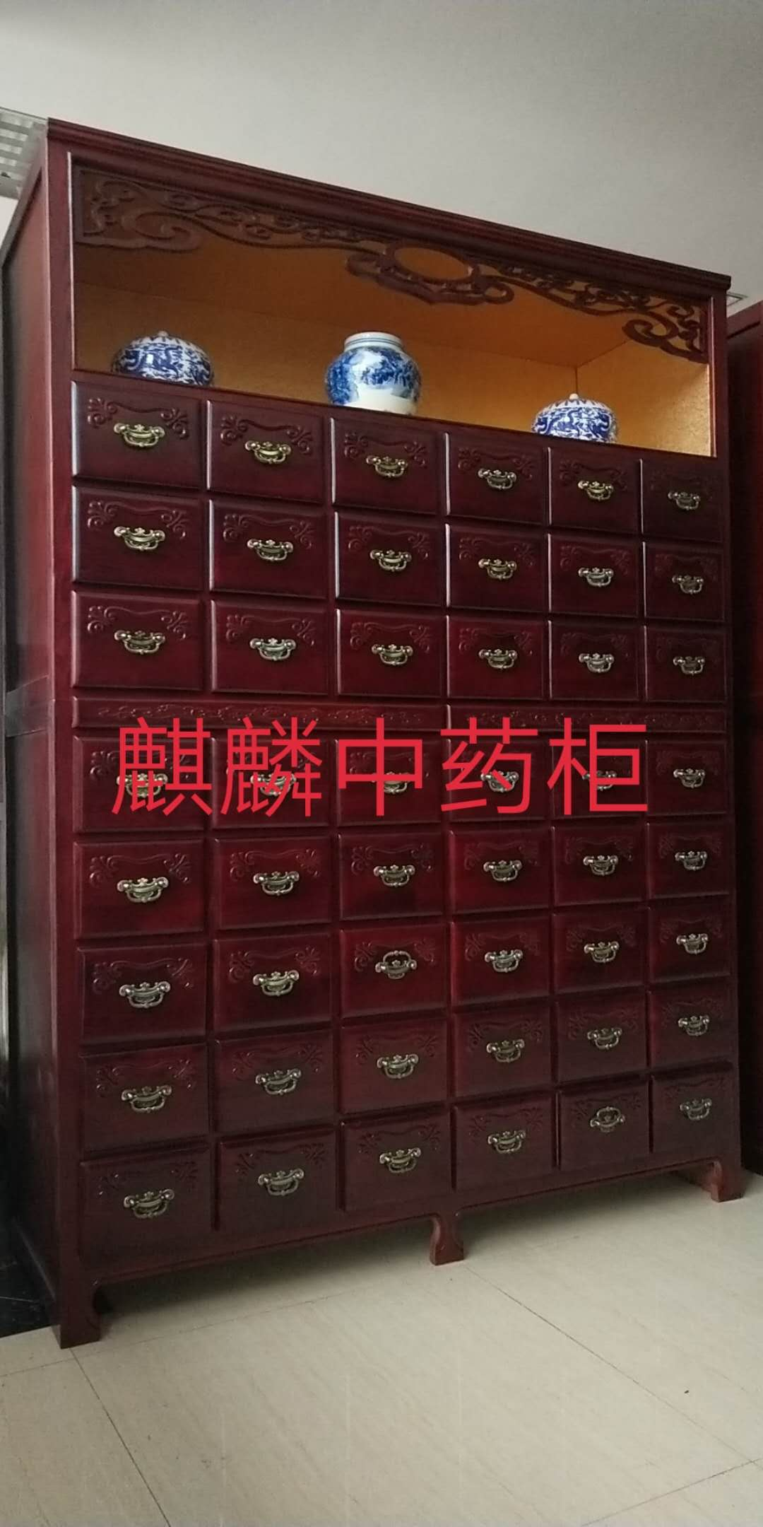 麒麟中药柜实木中药柜 医院药房专用水曲柳药柜子中药柜
