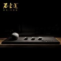 石金道 独占鳌头·重生 乌金石 石雕茶盘