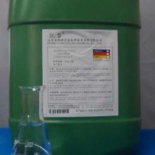 东莞凯盟食品级不锈钢环保钝化液批发