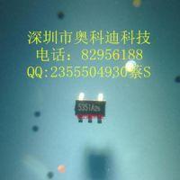 SD5351A 系列产品是高集成度的锂电池保护解决方案