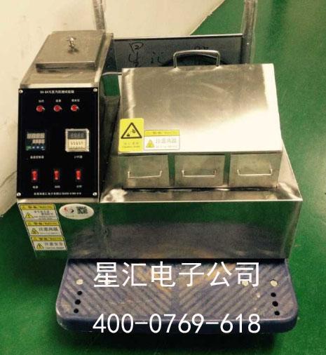 品质保证 自然通风老化试验箱