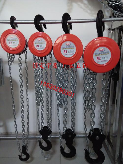 圆形手拉葫芦 环链葫芦 倒链专业生产厂家 1t 2t 3t 5t  10t手动葫芦