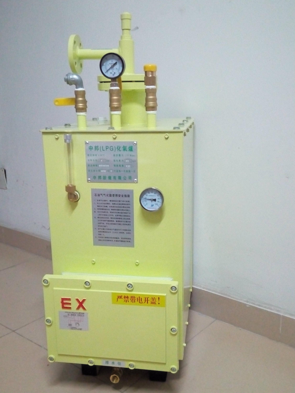 供应电热式200kg气化器 200kg气化炉 中邦气化炉 防爆气化器