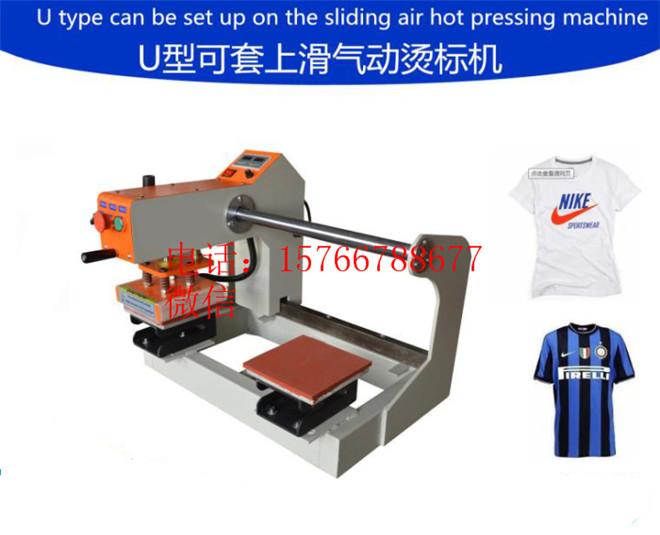 批发服装厂玩具厂鞋材厂压标机烫标机印logo机器烫唛头商标机器