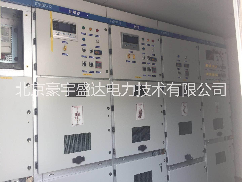 PLC柜 配电箱制作厂家 订做各种控制配电柜 控制配电柜