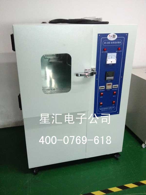 厂家供应耐黄变试验箱 UV光老化实验箱