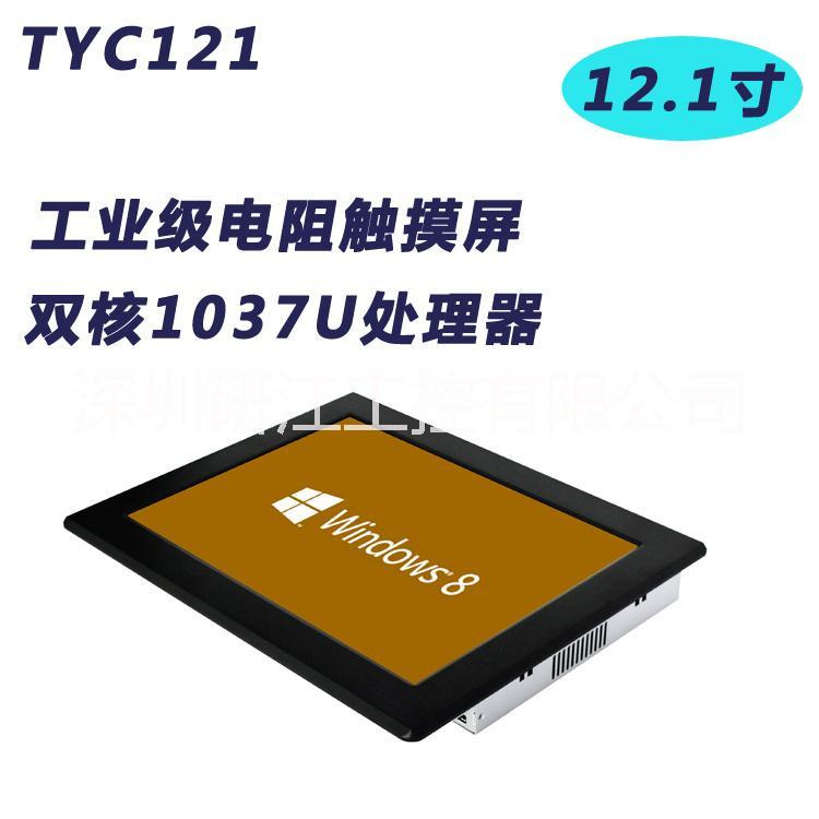 研江12寸防潮工业平板电脑供应大棚工程无风扇触控一体机