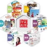 北京印刷报纸书刊教材画册彩页厂,图书杂志期刊印刷厂家