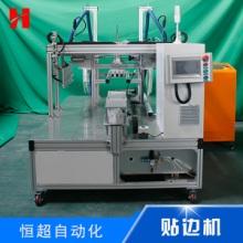 滤网自动化设备  广州滤网自动化设备厂家 滤网自动化设备厂家  滤网自动化机器