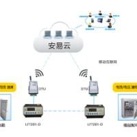 智慧用电安全管理系统代理加盟