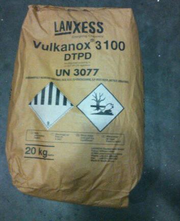 求购库存橡胶促进剂13730025196