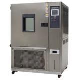 武汉恒温恒湿试验箱/温热交变机哪家专业些 恒温恒湿试验箱/温热交变箱