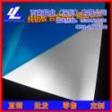 0.1*60mm超平铝板图片