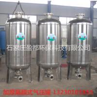 隔膜式气压罐批量生产