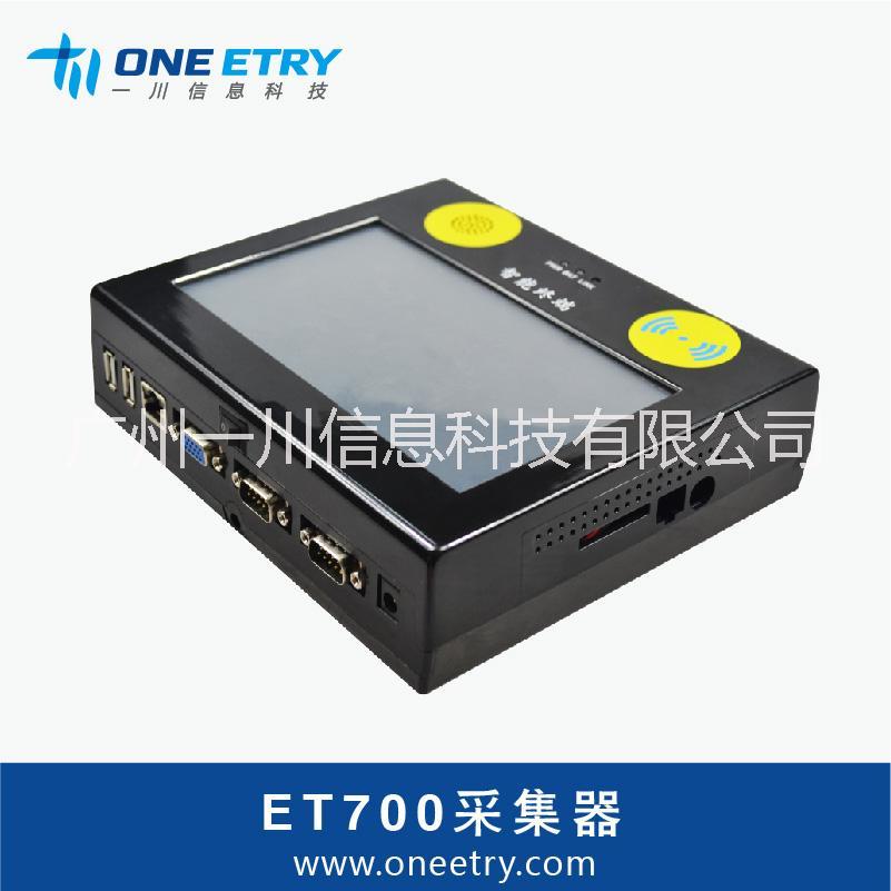供应广州服装电子工票系统解决方案 数据采集软件 电子工票生产管理方案