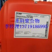 EFKA3030流平剂图片