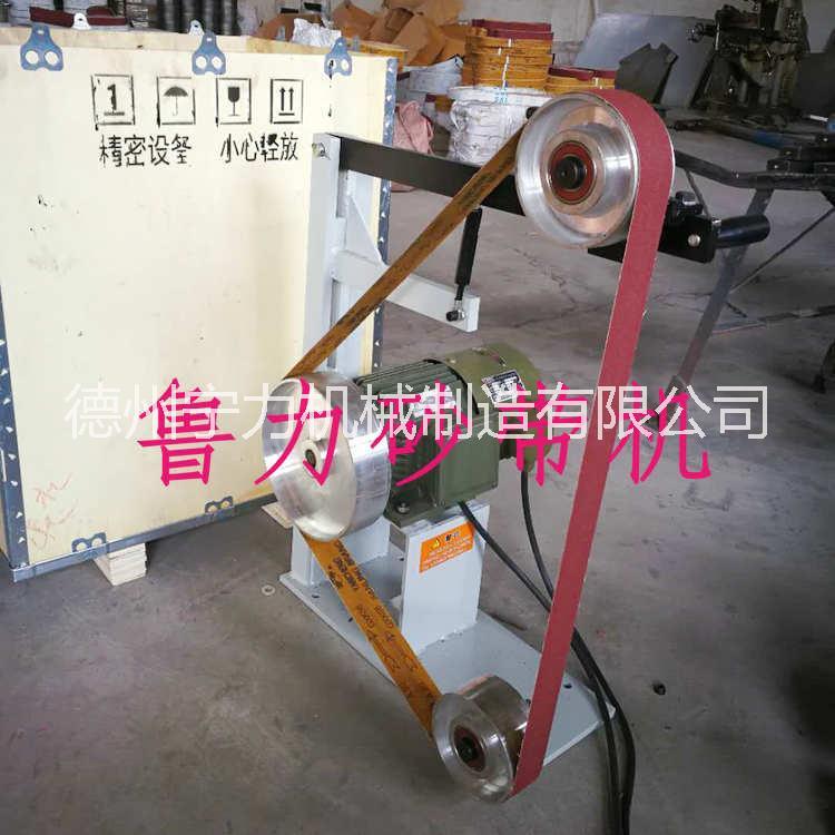 砂带机价格砂带打磨机抛光机