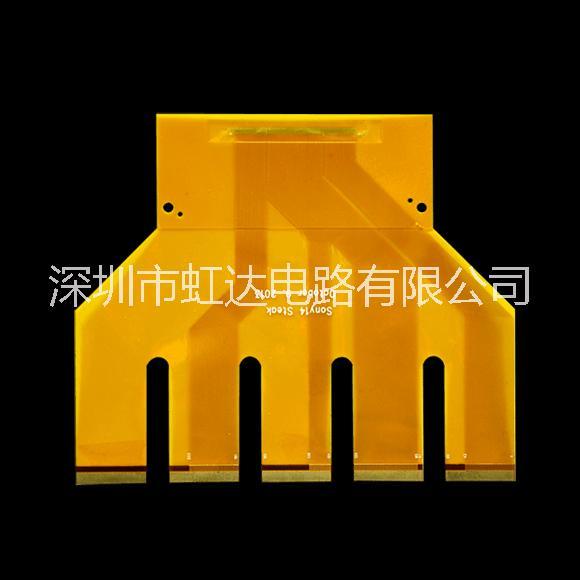 fpc柔性电路板深圳柔性板厂高品质48H加急24H加急FPC排线板快速打样