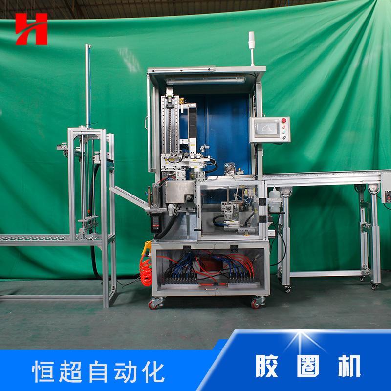 恒超自动化供应胶圈机 橡胶圈加工设备 高品质机械直销