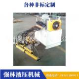 【厂家直销】一站多缸 油缸 液压缸 一站九缸  专业定制