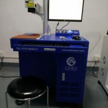 珠海家电激光镭雕机价格,珠海小家电镭射机,编码生产日期激光打标机批发
