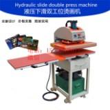 油压双工位烫画机 压花机坯布烫钻机,烫图机 油压双工位烫画机 烫图机