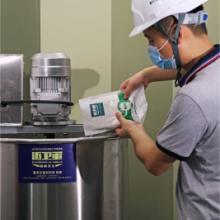 湖南省富民乐建材运营发展 卫生间材料