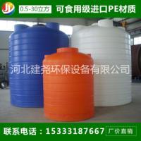塑料水塔储水罐油塑胶桶塑料蓄水桶储水箱卧式水塔家用桶 PE水箱