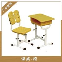 文兴校具供应课桌椅 单人双人学生课桌椅 多种规格款式学校培训用学生桌椅